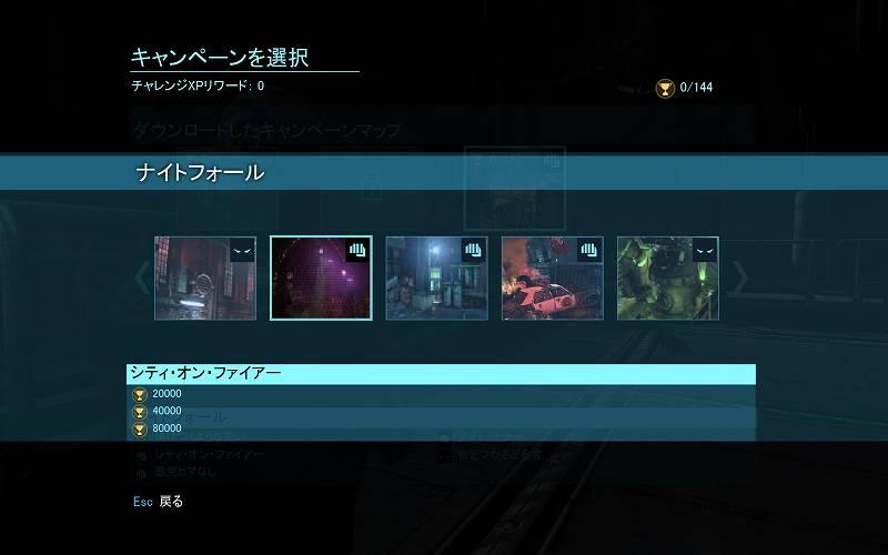 PC ゲーム Batman: Arkham Origins 日本語化とゲームプレイ最適化メモ、DLC Knightfall Pack 内容、チャレンジモード - キャンペーン - ナイトフォール - シティ・オン・ファイアー