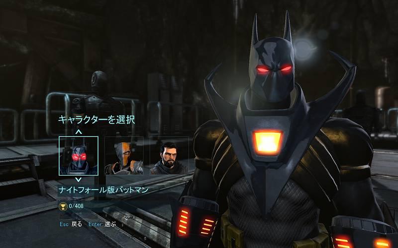 PC ゲーム Batman: Arkham Origins 日本語化とゲームプレイ最適化メモ、DLC Knightfall Pack 内容、ナイトフォール版バットマンスキン
