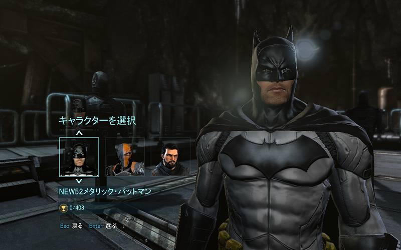 PC ゲーム Batman: Arkham Origins 日本語化とゲームプレイ最適化メモ、DLC Knightfall Pack 内容、NEW 52 メタリック・バットマンスキン