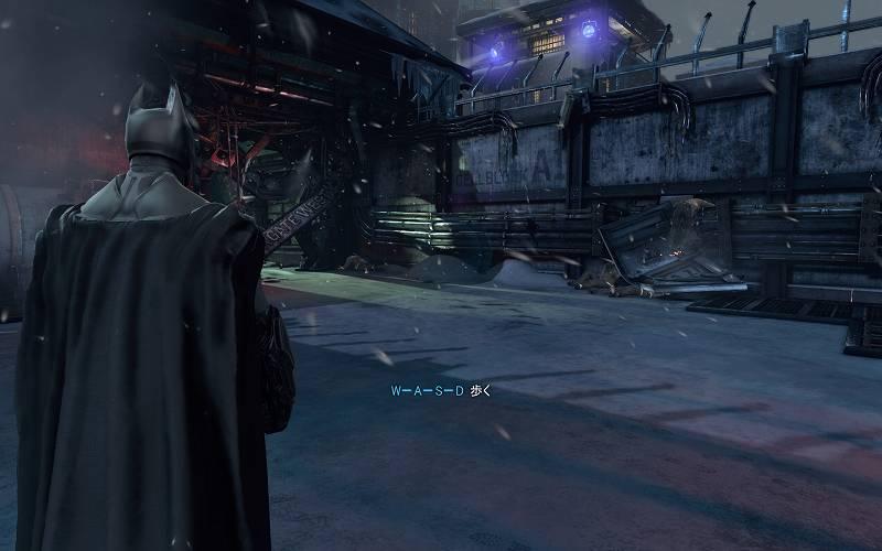 PC ゲーム Batman: Arkham Origins 日本語化とゲームプレイ最適化メモ、ReShade インストール、プリセット なし