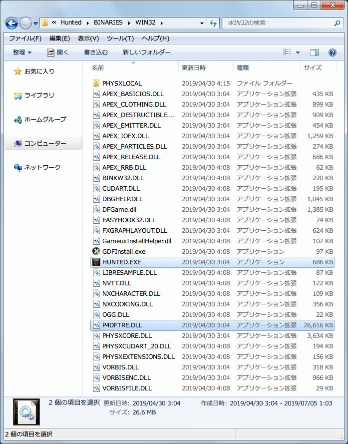 PC ゲーム Hunted: The Demon's Forge 日本語化メモ、Hunted: The Demon's Forge 起動しない場合の対処法、ゲームのインストール先 BINARIES\WIN32 フォルダにある HUNTED.EXE をリネーム(名前変更)してバックアップ、P4DFTRE.DLL を HUNTED.EXE をリネーム(名前変更)、Locale Emulator (英語もしくはウズベク語) を使って HUNTED.EXE を起動するか、Steam を Locale Emulator (英語もしくはウズベク語) で起動して、Steam ライブラリから Hunted: The Demon's Forge を起動する