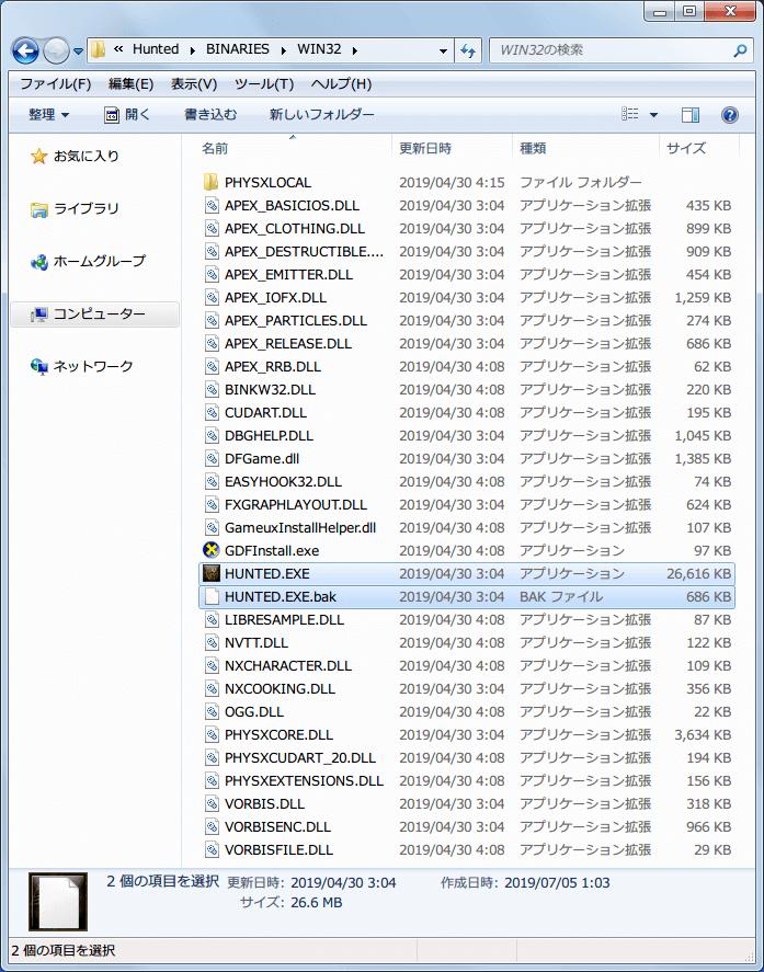 PC ゲーム Hunted: The Demon's Forge 日本語化メモ、Hunted: The Demon's Forge 起動しない場合の対処法、ゲームのインストール先 BINARIES\WIN32 フォルダにある HUNTED.EXE をリネーム(名前変更)してバックアップ、P4DFTRE.DLL を HUNTED.EXE をリネーム(名前変更)、Locale Emulator (英語もしくはウズベク語) を使って HUNTED.EXE を起動する、もしくはファイル入れ替え後に Steam を Locale Emulator (英語もしくはウズベク語) で起動して、Steam ライブラリから Hunted: The Demon's Forge を起動する