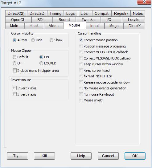 PC ゲーム Hunted: The Demon's Forge 日本語化メモ、設定したゲーム内解像度が勝手に変更されずにゲーム画面をウィンドウモードで表示する方法、DxWnd - Mouse タブ設定例、マウス操作をする場合、Mouse Clipper を ON に設定することで画面外にマウスカーソルが出ないようになる