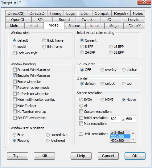 PC ゲーム Hunted: The Demon's Forge 日本語化メモ、設定したゲーム内解像度が勝手に変更されずにゲーム画面をウィンドウモードで表示する方法、DxWnd - Video タブ設定例、Screen resolution を Native に設定(DxWnd では慣例的に設定)