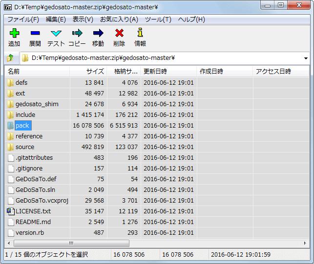 PC ゲーム Hunted: The Demon's Forge 日本語化メモ、設定したゲーム内解像度が勝手に変更されずにゲーム画面をウィンドウモードで表示する方法、GitHub から GeDoSaTo ダウンロード、展開・解凍して pack フォルダにあるファイル・フォルダを使用