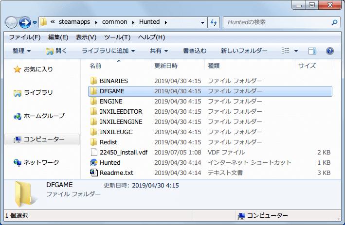 PC ゲーム Hunted: The Demon's Forge 日本語化メモ、ダウンロードした Hunted: The Demon's Forge 日本語化ファイルにある日本語化キット Hunted_JpR1.rar を展開・解凍、Hunted_JpR1 フォルダにある DFGAME フォルダをコピー、Hunted: The Demon's Forge インストール先にある同名フォルダの DFGAME フォルダに上書き