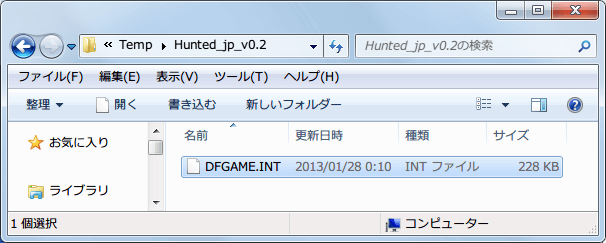 PC ゲーム Hunted: The Demon's Forge 日本語化メモ、Hunted: The Demon's Forge 日本語化ファイル Hunted_jp_v0.2.zip をダウンロードして展開・解凍、DFGAME.INT ファイルをコピー