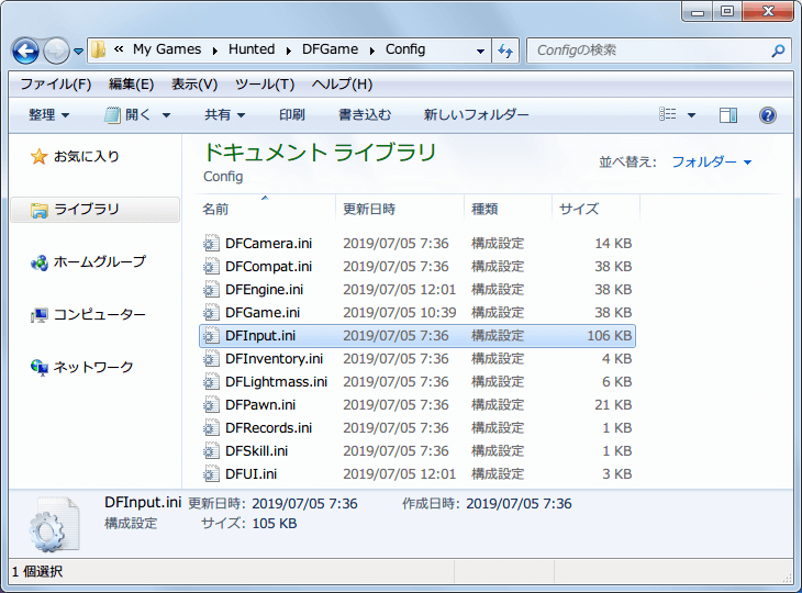 PC ゲーム Hunted: The Demon's Forge 日本語化メモ、%USERPROFILE%\Documents\My Games\Hunted\DFGame\Config フォルダにある DFInput.ini ファイルでマウス感度を調整する方法
