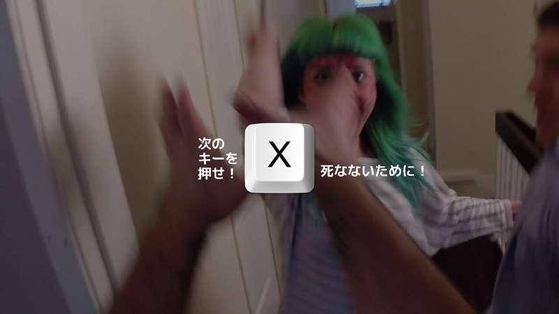 PC ゲーム Press X to Not Die 日本語化メモ、日本語化後のスクリーンショット