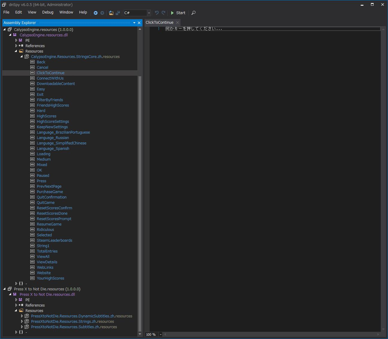 PC ゲーム Press X to Not Die 日本語化メモ、日本語化ファイルの zh フォルダにある CalypsoEngine.resources.dll と Press X to Not Die.resources.dll ファイルをデコンパイラ dnSpy で開く、Assembly Explorer に表示された CalypsoEngine.resources.dll と Press X to Not Die.resources.dll を開き、Resources フォルダ最下層にある項目を選択した状態で Alt+Enter または右クリックかメニューの Edit から Edit Resource をクリック