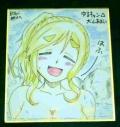 c96色紙・ゆるキャン 犬山あおい