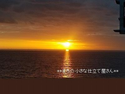 20190813_054142.jpg