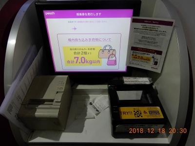 DSCN1240.jpg