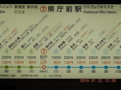 DSCN1692.jpg