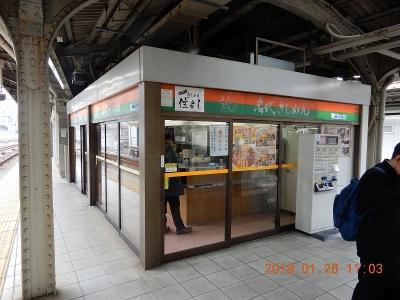 DSCN1729.jpg