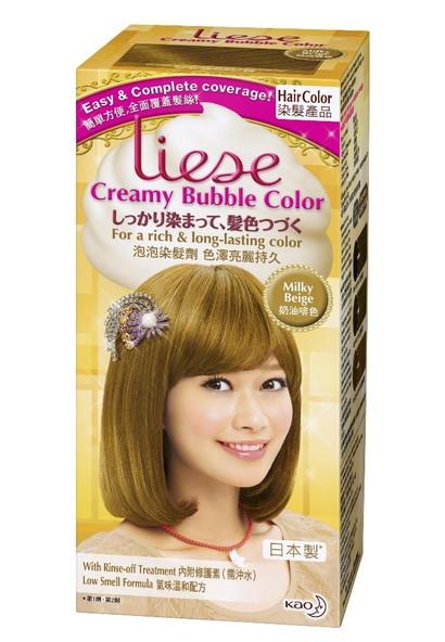 Milky Biege color