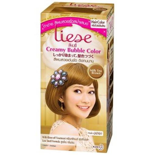 Milk Tea Brown color