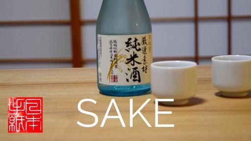JP Sake (1)