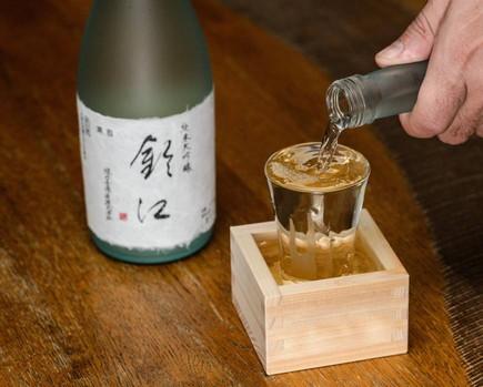 JP Sake (2)