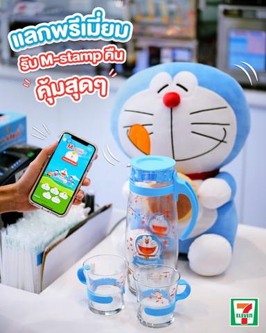 Doraemon premium set (4)