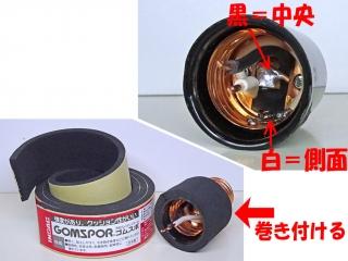 sock_adapt_15_DSC02927a.jpg