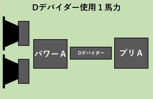 CIMG60861.jpg