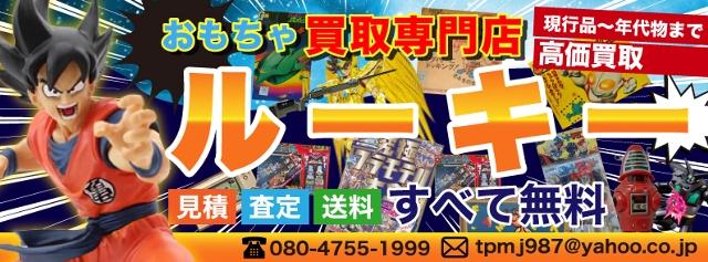 newkoukoku201908182.jpg