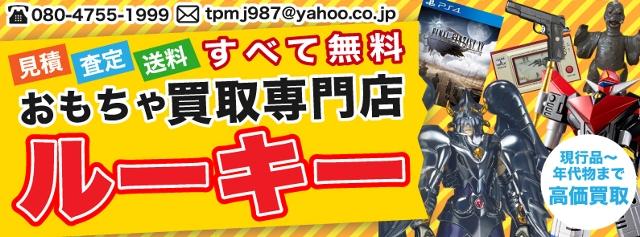newkoukoku201908183.jpg