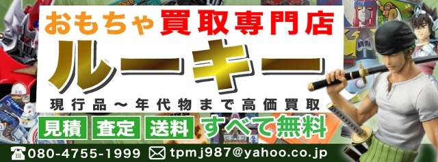 newkoukoku201908184.jpg