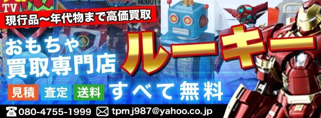 newkoukoku201908185.jpg
