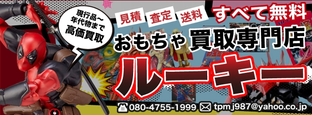 newkoukoku201908186.jpg