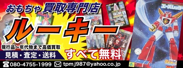 newkoukoku201908187.jpg