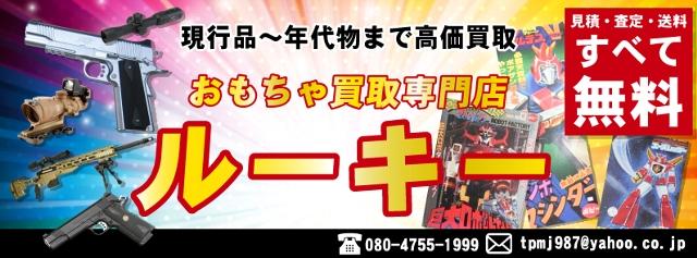 newkoukoku201908188.jpg