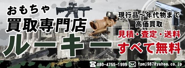 newkoukoku201908189.jpg