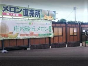 resized_01 noukixyou1 (3)