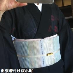 natukimono