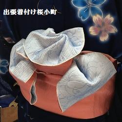 yukataobi-ohana