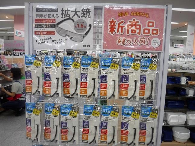 8 19.6.2 鴨川遊水池 (56)