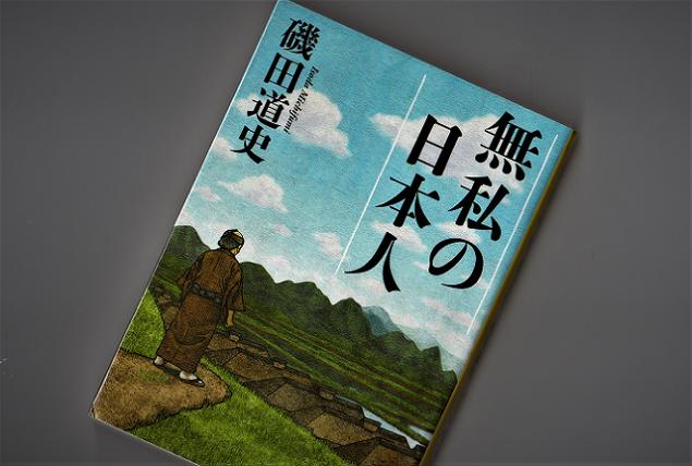 スキャン_20190719 (4) - コピー