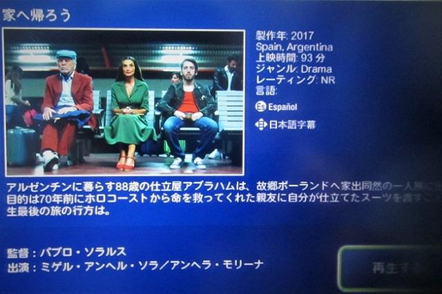 アニラオ キヤノン② 19.7.6-11 (54)