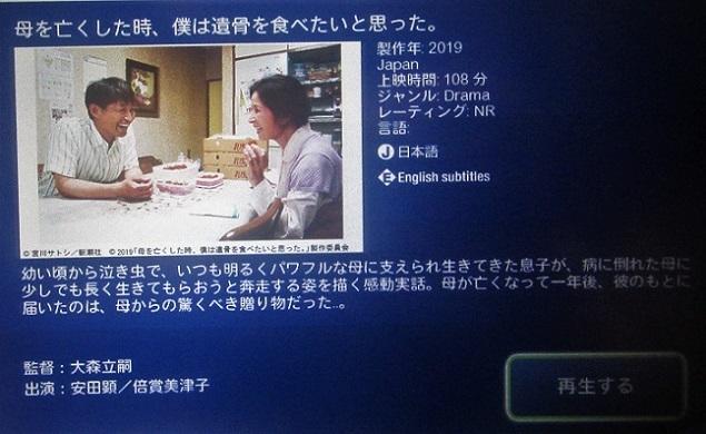 アニラオ キヤノン② 19.7.6-11 (71)