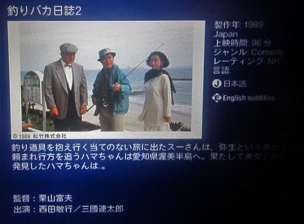アニラオ キヤノン② 19.7.6-11 (73)