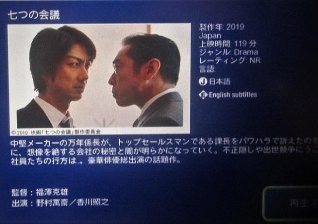アニラオ キヤノン② 19.7.6-11 (77)