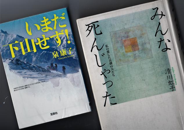 スキャン_20190802 (3)