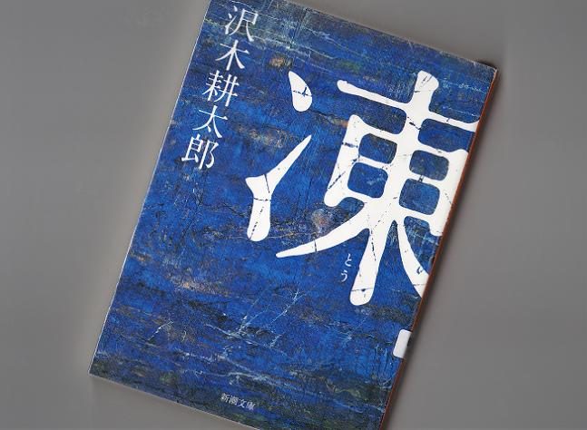 スキャン_20190809 (3)