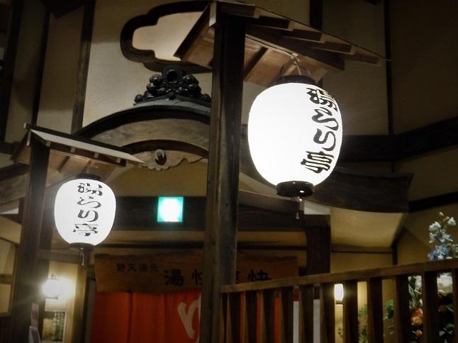 19.8.13 丸山ハイク (86)