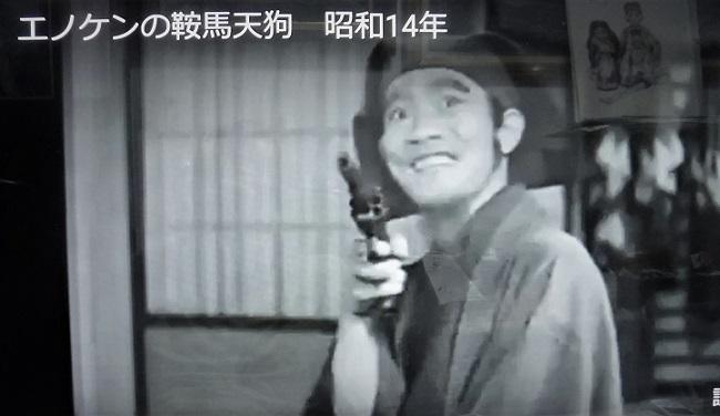 19.8.16 並んだ人形・エノケンの鞍馬天狗他 映画3本  (5)