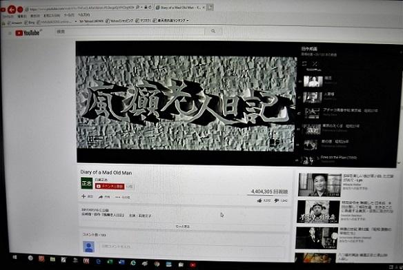 19.8.20 夕顔煮、映画3本 (17)