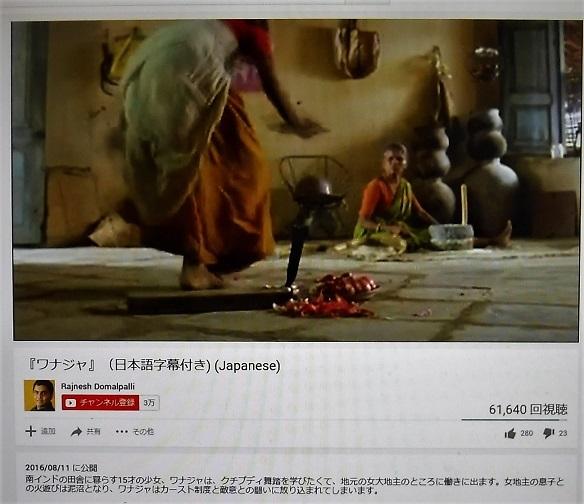 3 18.8.23 インドと中国映画 (46)