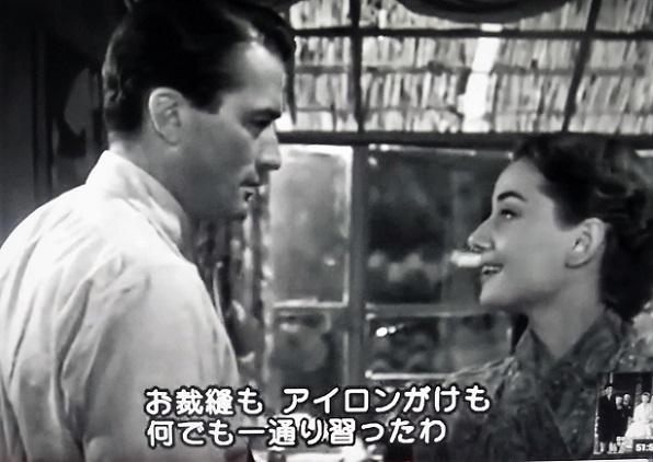 5 19.8.25 東京の合唱、ローマの休日、ツルムラサキ、カボチャ (38)
